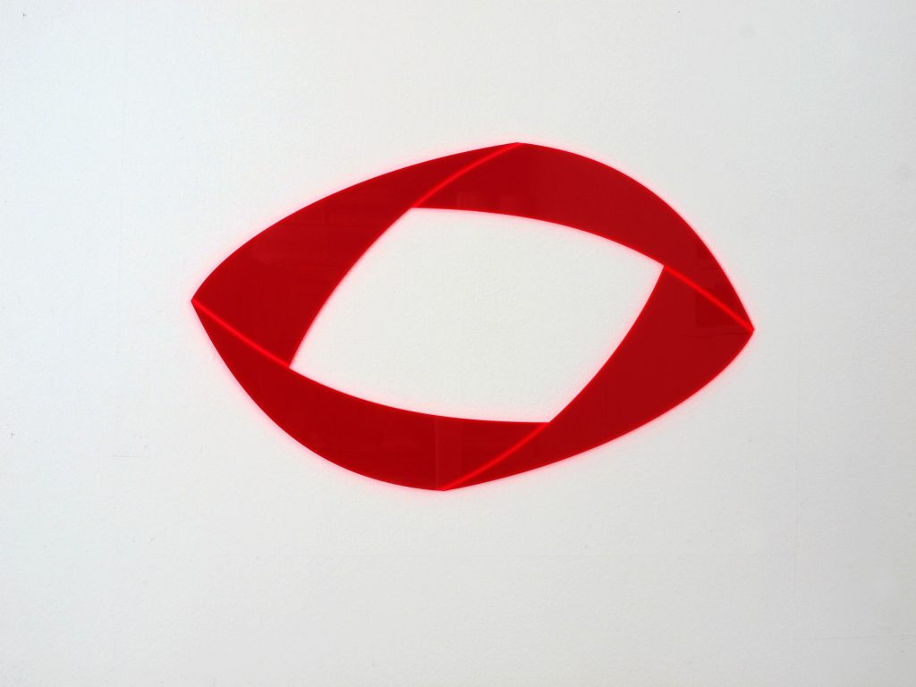 gh_insideout_oval_rot_2017_50x31x0,3_auflage10